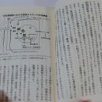 book-senmonigakataru04