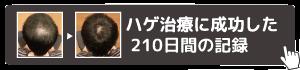 button_01