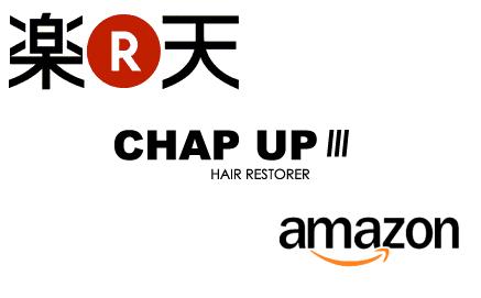 チャップアップ・楽天・アマゾン・ロゴ